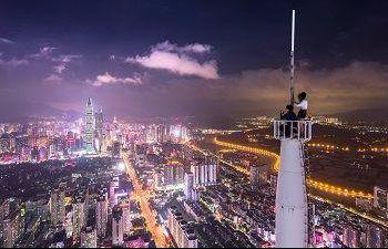 Shenzhen Shi China.jpg